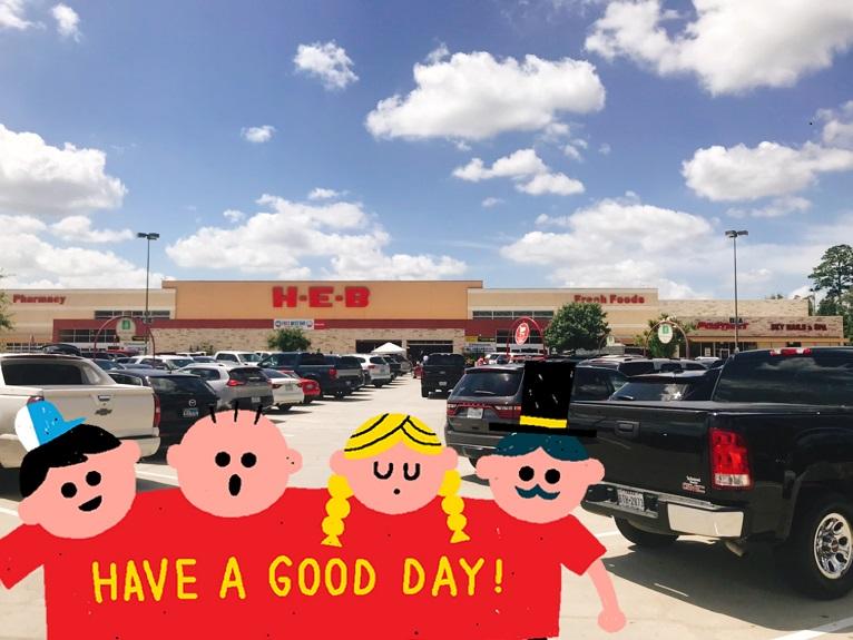 海外のスーパーマーケットHEB