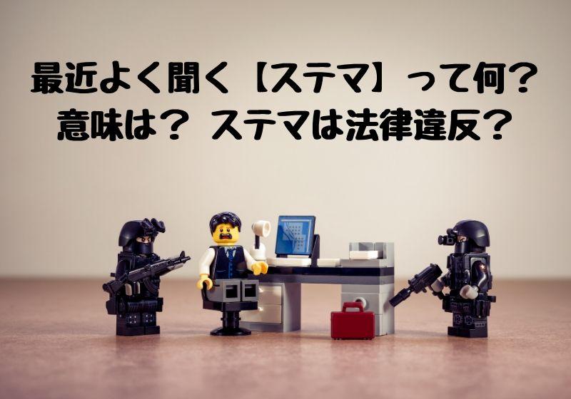 レゴのフィグ